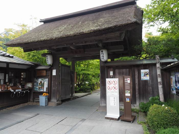 円通院の入り口門