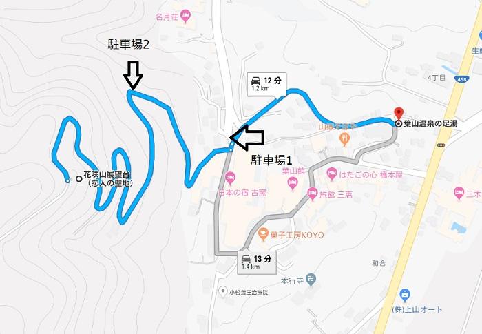 花咲山展望台の位置情報