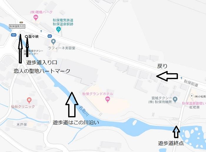 磊々峡の遊歩道の地図