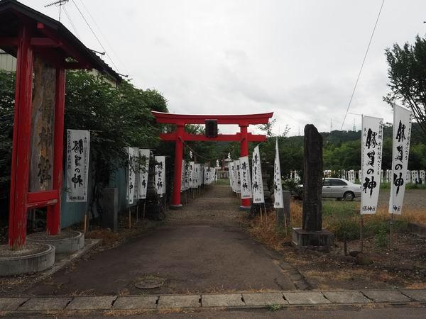 秋保神社の参道の正面の山門の風景写真