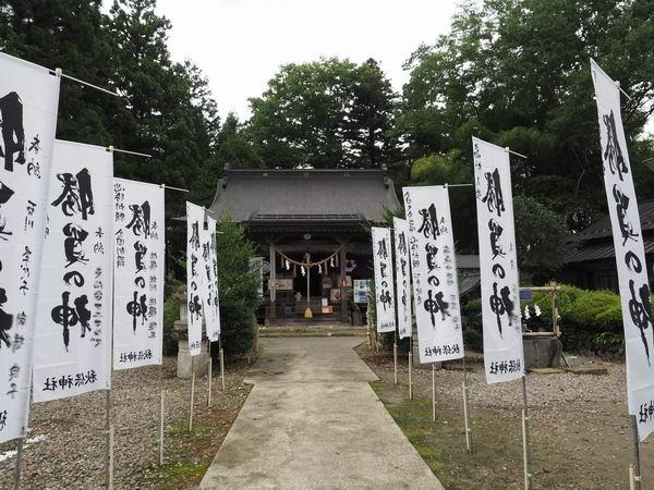 秋保神社の本堂を正面から見た風景写真