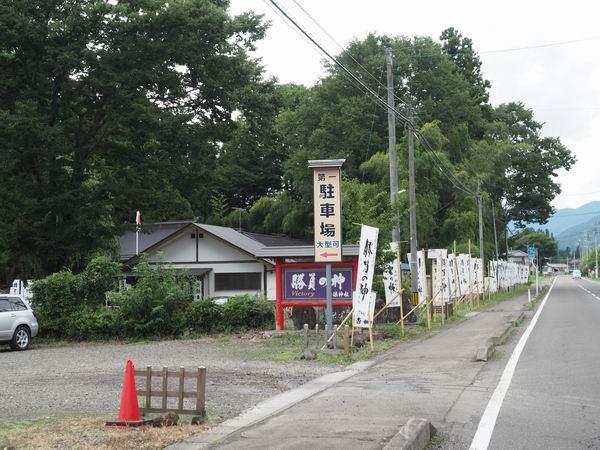 秋保神社の駐車場の風景写真
