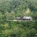 鳴子峡レストハウスの風景写真