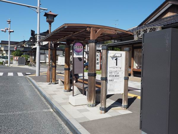 平泉駅の厳美渓方面のバス乗り場