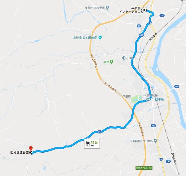 一関インター経由達谷毘沙門堂の地図