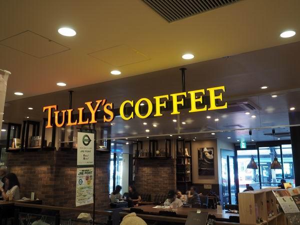 長町駅てくての中のタリーズコーヒーのお店の写真
