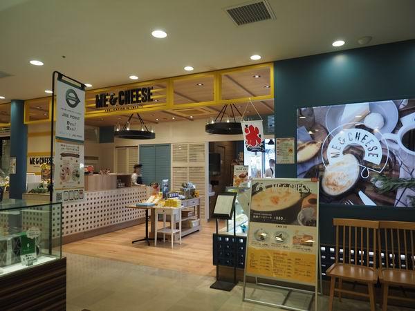 長町駅のチーズとタルトのスイーツのお店
