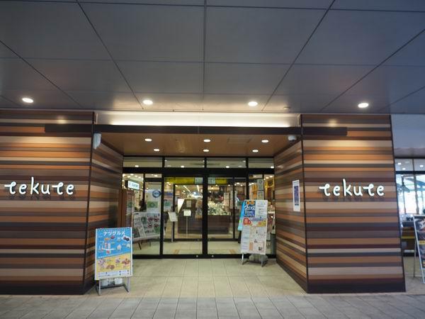 長町駅てくての正面の風景写真