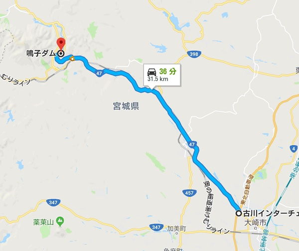 鳴子ダムへの車での地図