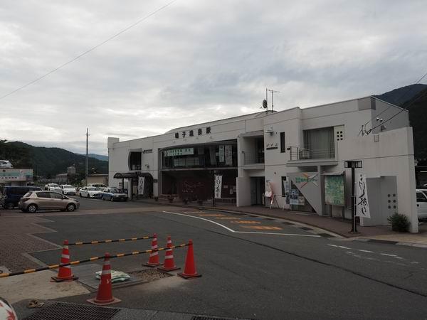 鳴子温泉駅の全景写真