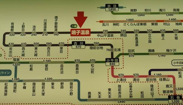 鳴子温泉駅の主要駅までの料金表
