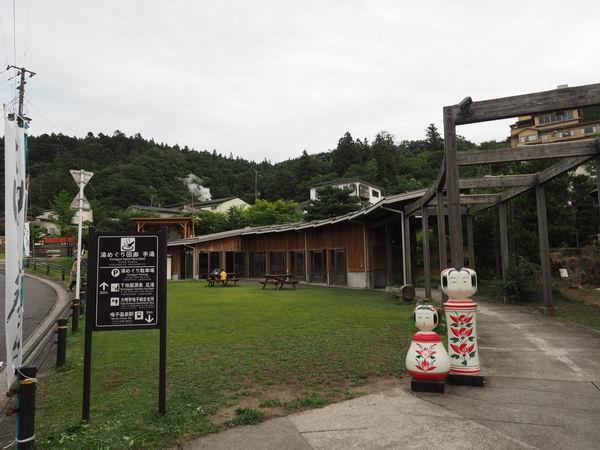 鳴子温泉系周辺の足湯の風景写真