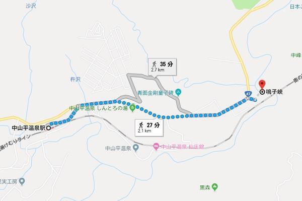 中山平温泉駅から鳴子峡までのルート図