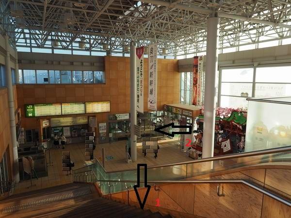 新庄駅のコインロッカーの設置場所の案内写真