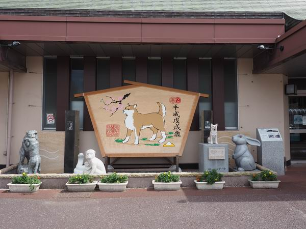 本塩釜駅の神社の干支の標識