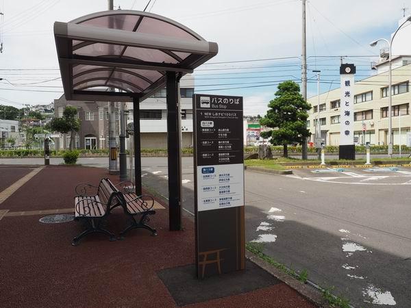 本塩釜駅のバス乗り場の風景写真