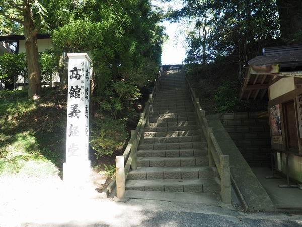 高館義経堂の入り口の石段の風景写真