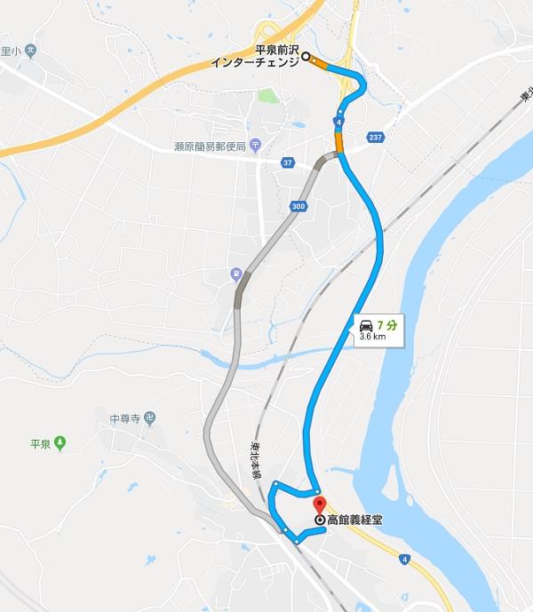 高館義経堂への車でのマップ情報