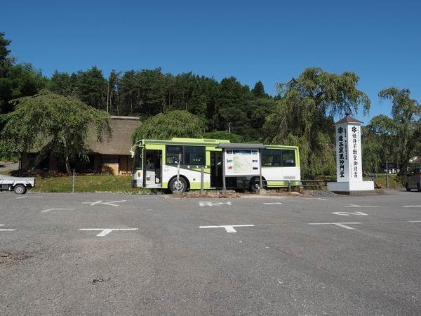達谷窟毘沙門堂のバスの発着場所