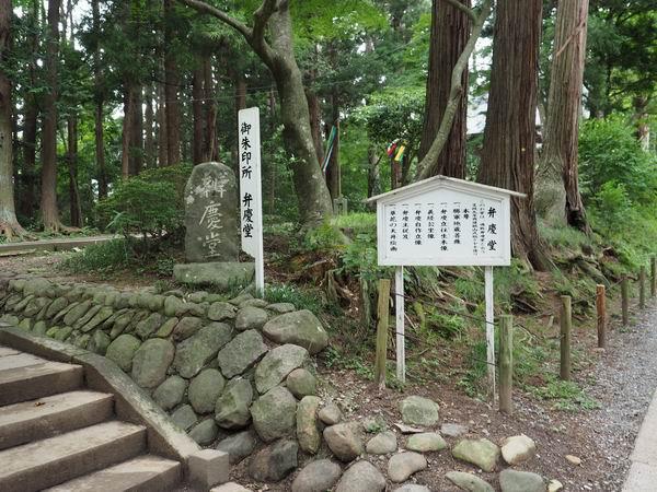 中尊寺弁慶堂の入り口の風景写真