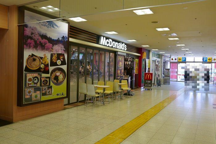 福島駅の待ち合わせ場所のカフェ西口マックの写真