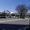 福島駅東口の全景写真画像