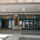 福島駅東口の正面入り口の看板画像