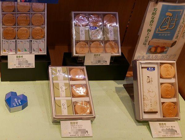 福島駅東口お土産おすすめモナカ