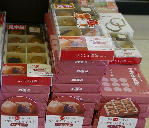 福島エコのお土産薄皮饅頭