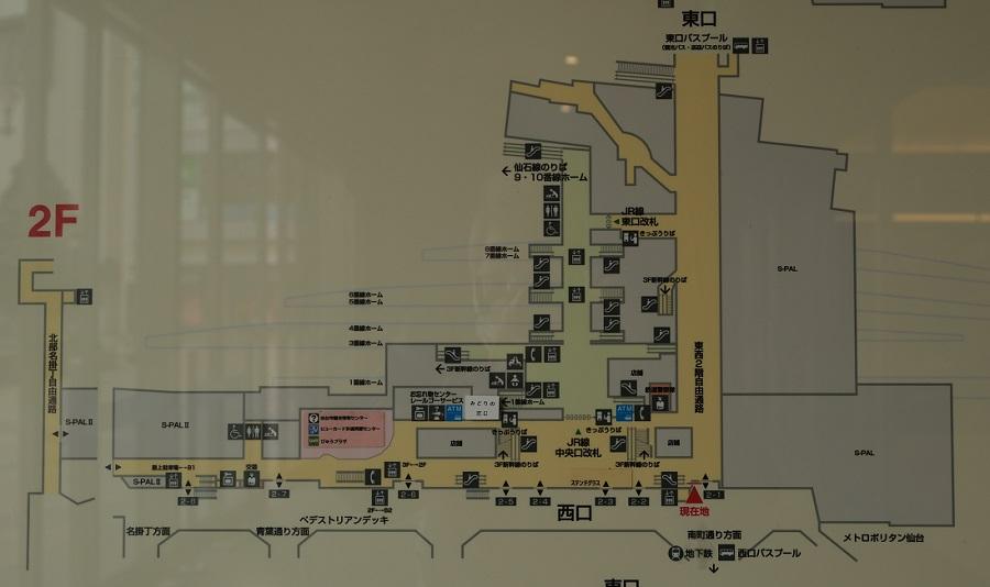 仙台駅構内図二階の写真