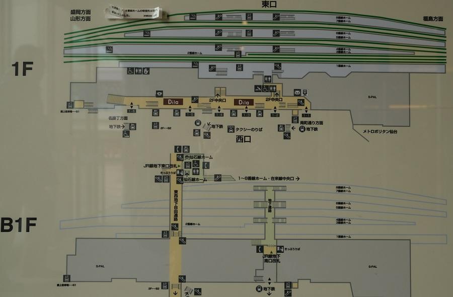 仙台駅構内図の一階の構内図の写真