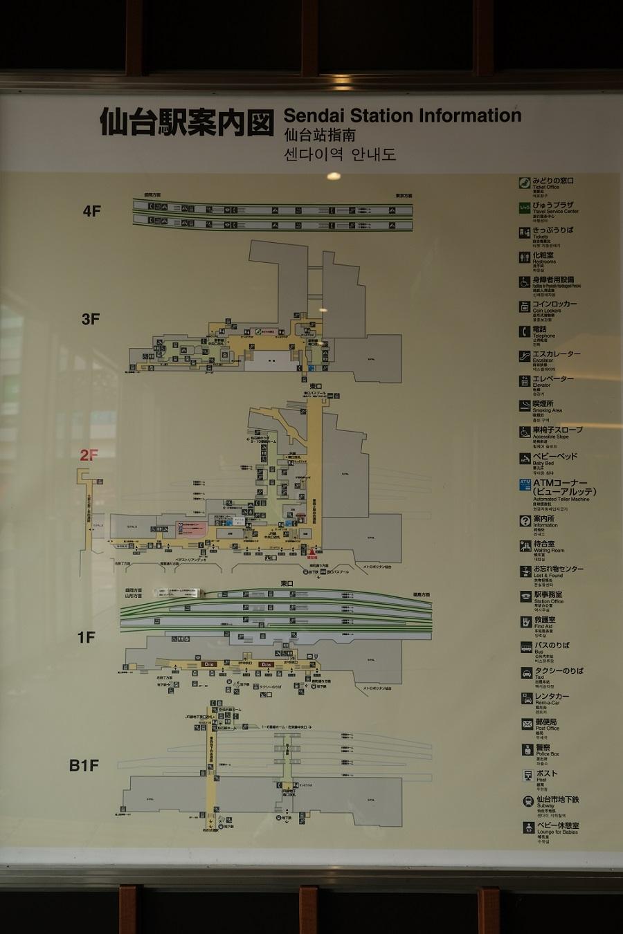 仙台駅構内図全体の写真