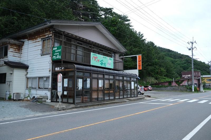 十二湖駅のバス乗り場の写真
