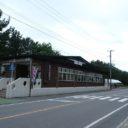 十二湖駅の外観風景の写真