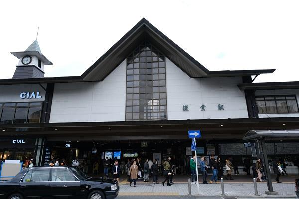 鎌倉駅東口の写真