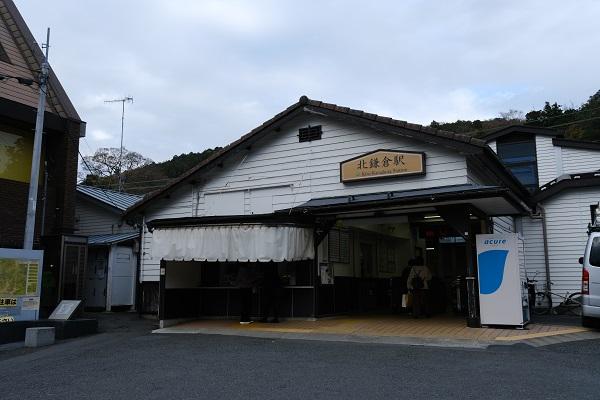 北鎌倉駅のコインロッカーの場所の写真