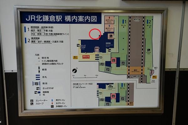 北鎌倉駅の構内図の写真